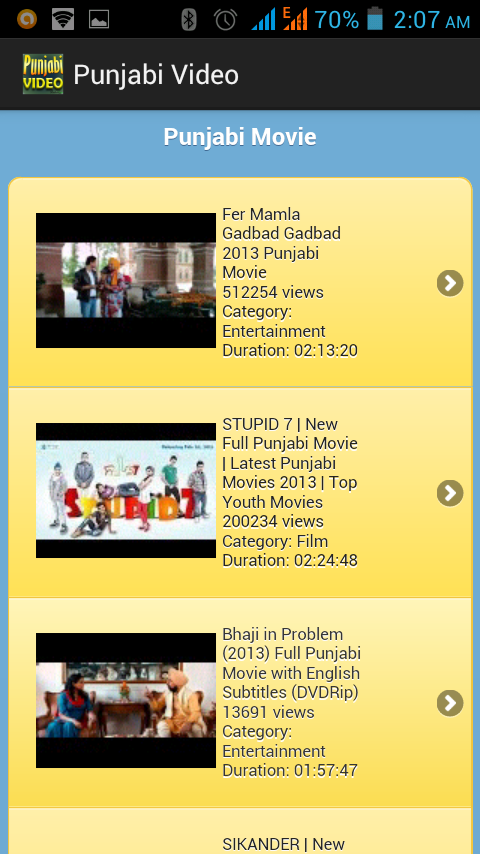 Punjabi Video - screenshot