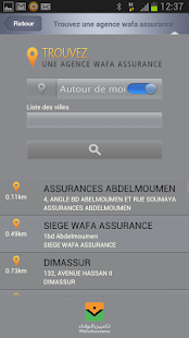 My Wafa Assurance Maroc- screenshot thumbnail