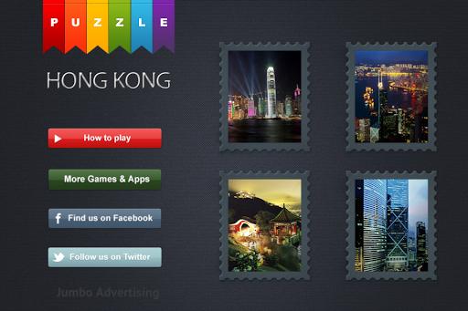 Hong Kong City Guide Puzzle