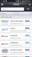 Screenshot of 유레카매거진