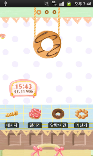 CUKI Theme Sweety Doughnut