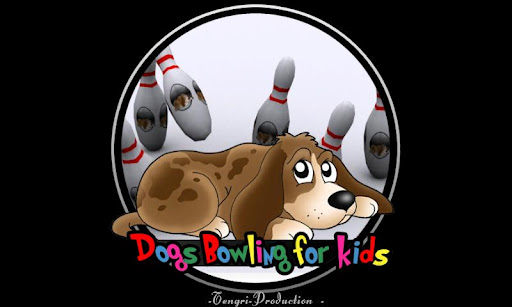 子供のための犬のボーリング
