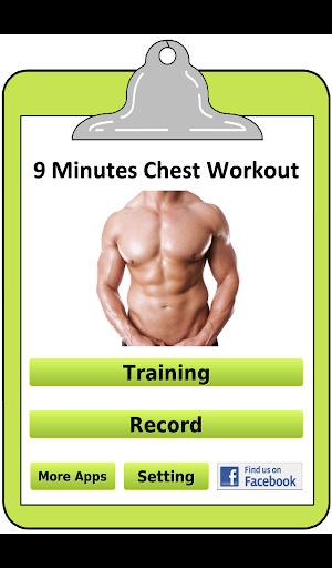9 分鐘胸部鍛煉