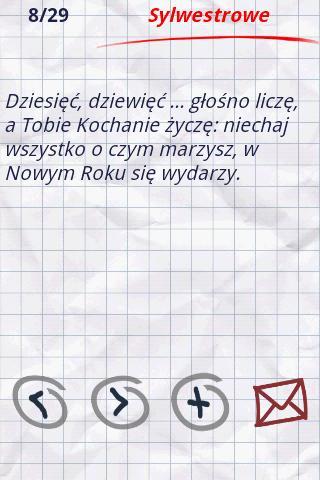 Super SMSy- screenshot