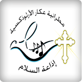 Al Salam FM - إذاعة السلام