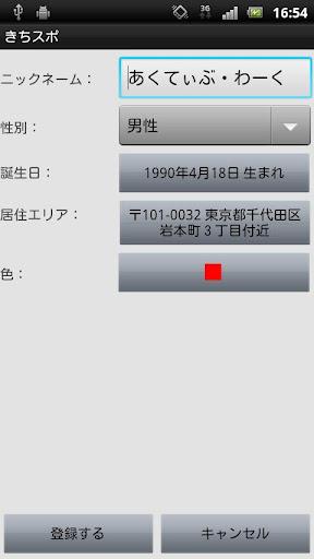 u304du3061u30b9u30dd 1.0.76 Windows u7528 2