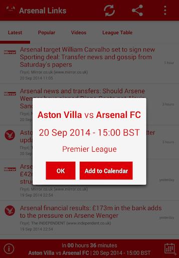 運動必備APP下載|Arsenal Links 好玩app不花錢|綠色工廠好玩App