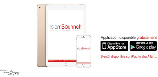 ISLAM TÉLÉCHARGER SOUNNAH APPLICATION