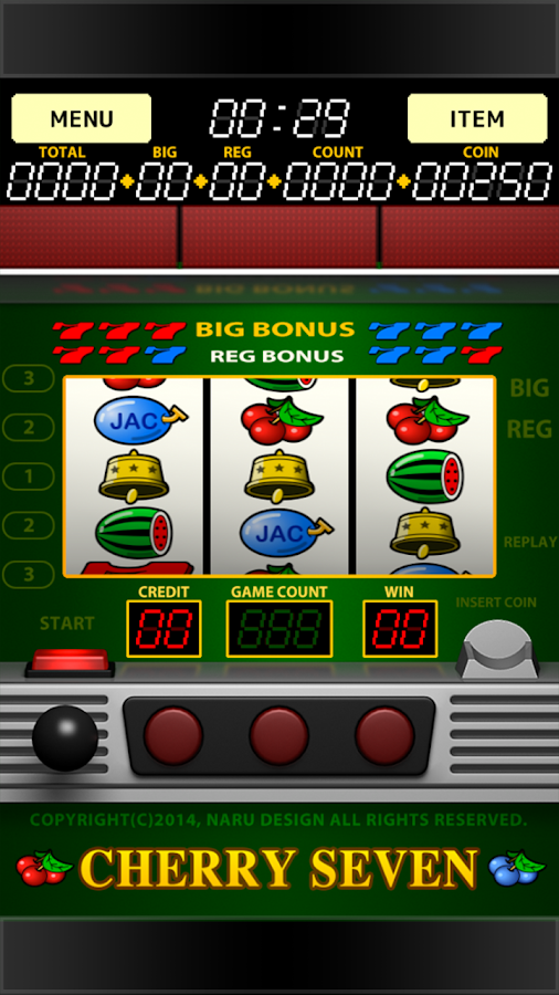 CHERRY SEVEN -PACHI SLOT-- screenshot