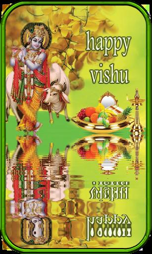 【免費生活App】Vishu Greetings-APP點子