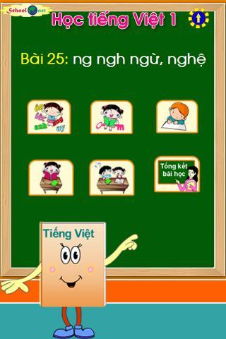 【免費教育App】Bài 25: ng, ngh, ngừ, nghệ-APP點子