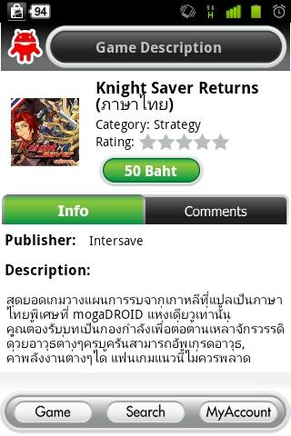 mogaDROID beta - screenshot