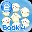 Geni Touch Book volume 4(TW)