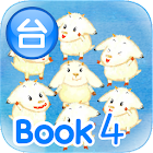 Geni Touch Book volume 4(TW) icon