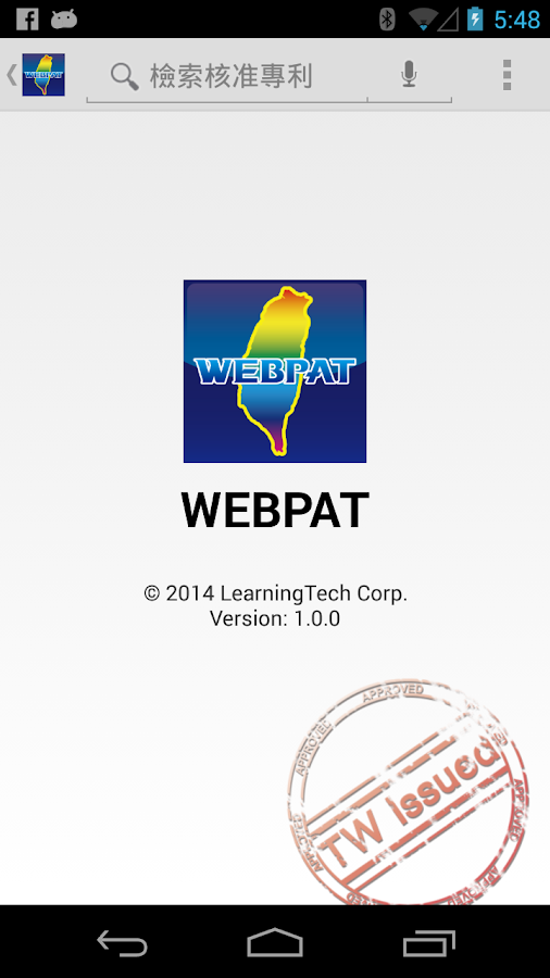 WEBPAT- screenshot