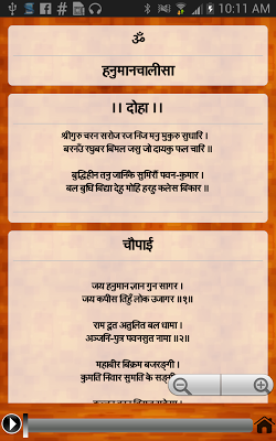 Hanuman Collection - screenshot