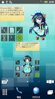Screenshot of Liplis Lulu