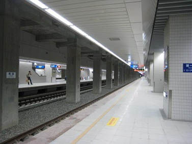 NanKang_new_station06