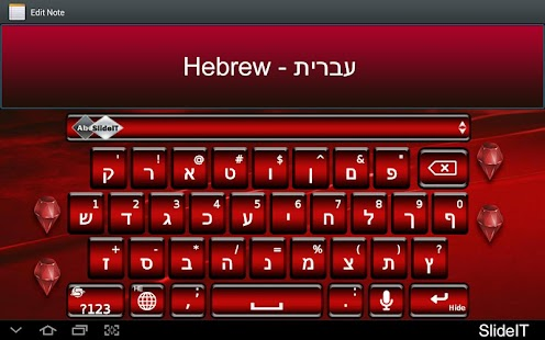 SlideIT Hebrew Pack- screenshot thumbnail