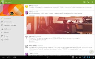 Screenshot of Robird for Twitter