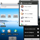Any Locale, a switching widget icon