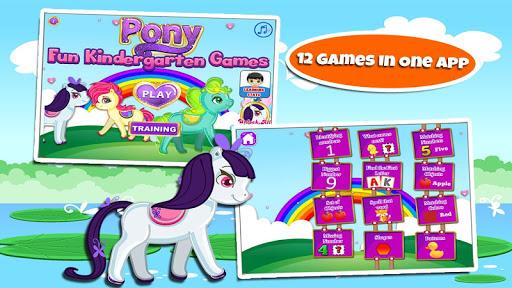 有趣的幼儿园游戏:小马