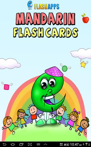 宝宝普通话学习卡——使用闪卡 孩子说话(普通话)学得快