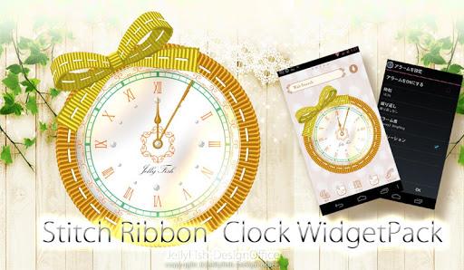 ステッチリボンの時計ウィジェット☆イエロー