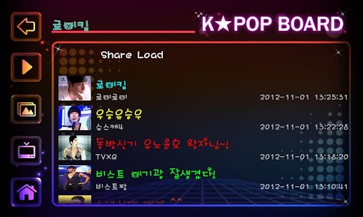 K-pop Star Board - screenshot thumbnail