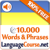 Learn Ukrainian Words Free