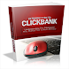 Clickbank Introduction