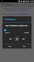 Screenshot of Vividh Bharti