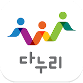 다누리(Danuri) - 한국생활가이드북