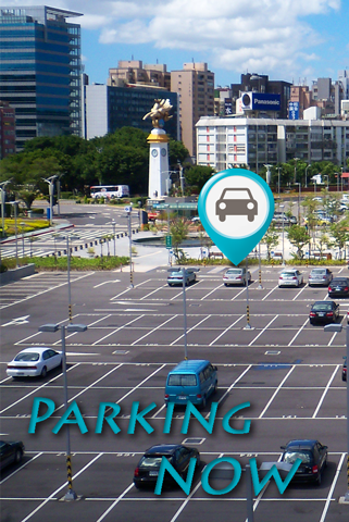 Parking NOW Demo