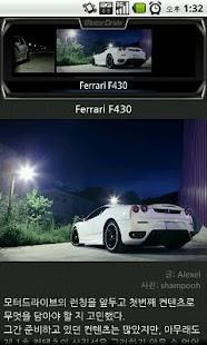 MotorDrive- screenshot thumbnail