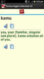 Kamus Inggris-Indonesia- screenshot thumbnail