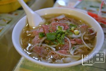 銀座越南餐館