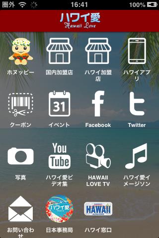 【愛應用】 - 蘋果APP正版限時免費下載、手機遊戲與APP攻略評測、移動互聯網熱點新聞資訊 | 手機APP下載_蘋果 ...