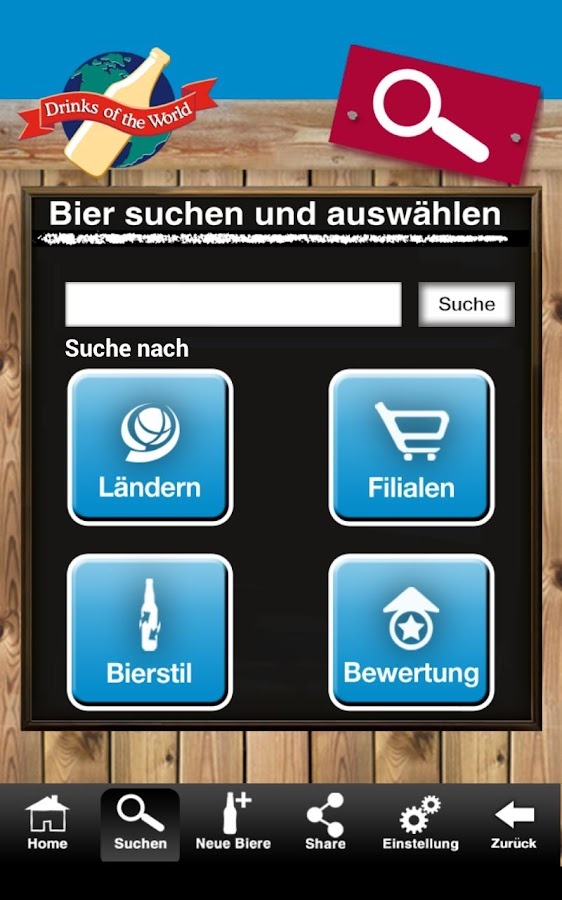 Beerworld - screenshot
