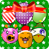 My baby Xmas (Balloon pop!)
