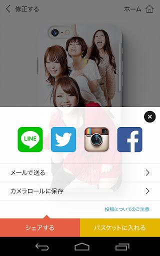 玩免費生活APP|下載DMM case - アプリで作るスマホケース! app不用錢|硬是要APP