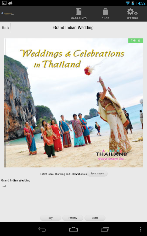 Weddings & Celebrations - screenshot