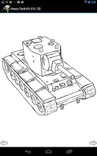 玩教育App 如何繪製:坦克免費 APP試玩