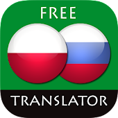 Polish - Russian Translator