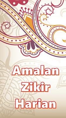 Amalan Zikir Harian - screenshot