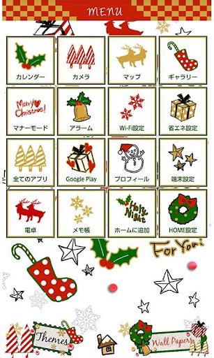 Christmas Very Merry Christmas 1.0 Windows u7528 3