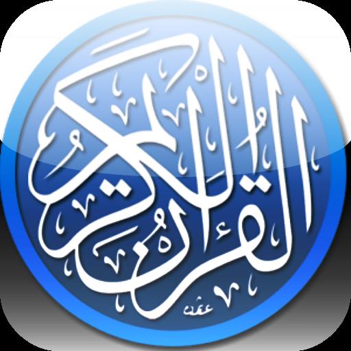 18 Line Hafizi Quran