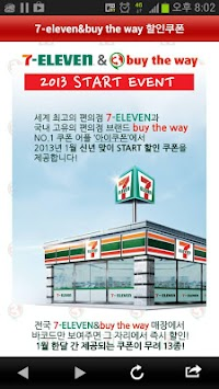 7 eleven a way of life Being a 7-eleven franchisee didn't work out for one the hilarious way this man is declaring war on 7-eleven you go  and smiles to make life a little.