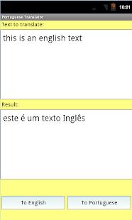 葡萄牙語英語翻譯