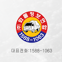 (주)화물정보연합 logo